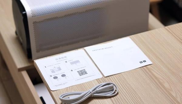 Confezione Xiaomi Mi Air Purifier 3H